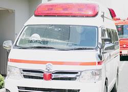 救急車が来るまで応急処置