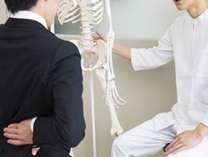 腰の痛みの説明写真